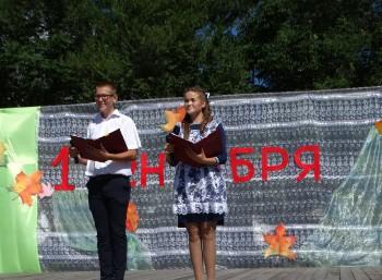 «День знаний» в Ольгинской школе