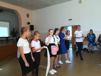 Добро пожаловать в Российское Движение Школьников