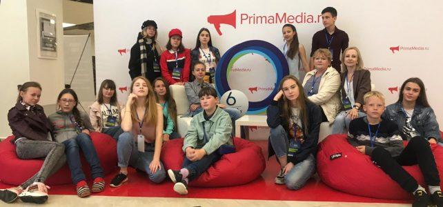 Форум молодых журналистов и блогеров TEEN MEDIA