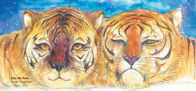 Международный конкурс рисунков «Живет такой тигр и леопард»