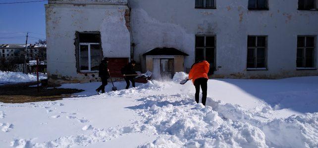 Снежный завал