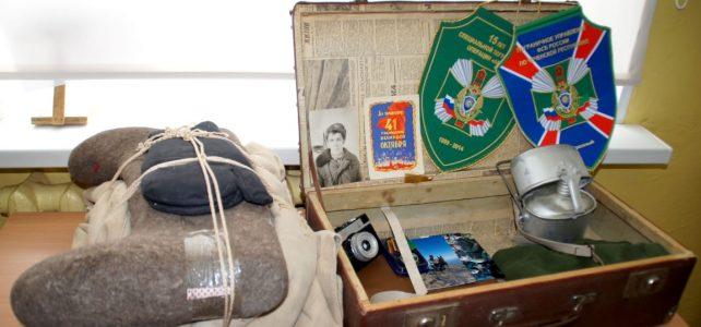 «Армейский чемоданчик»