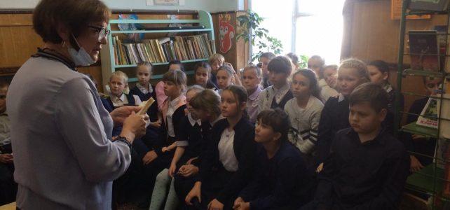 Всемирный день школьных библиотек.