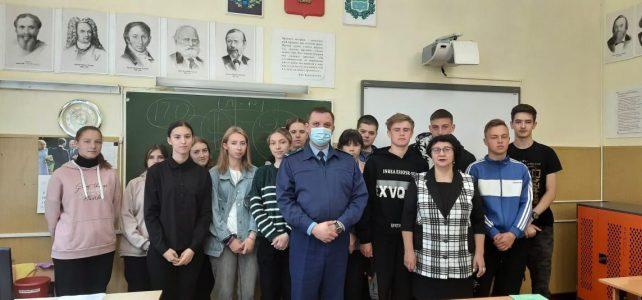 Встреча с прокурором Ольгинского района
