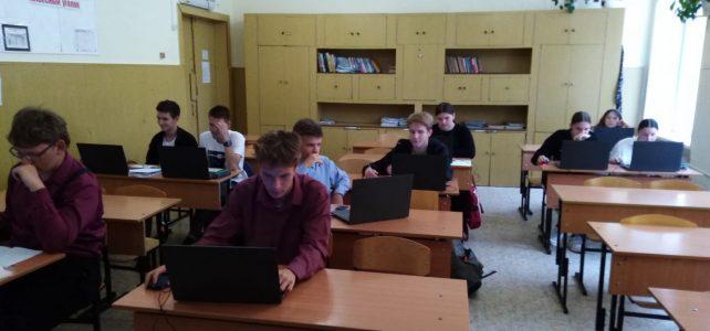Дан старт школьному этапу самого массового интеллектуального конкурса – всероссийской олимпиады школьников